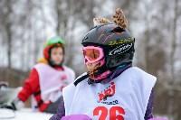 II-ой этап Кубка Тулы по сноуборду., Фото: 21