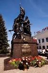 Открытие монумента и бронепоезда на Московском вокзале. 8 мая 2015 года, Фото: 97