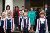 Валентина Матвиенко в Ясной Поляне, Фото: 10