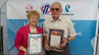 Тульский чемпионат по компьютерному многоборью среди пенсионеров, Фото: 9
