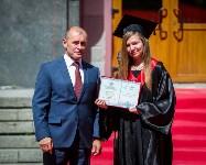 Магистры ТулГУ получили дипломы с отличием, Фото: 202