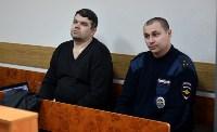 Заседание по делу Александра Прокопука. 24 декабря 2015 года, Фото: 14