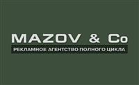 Мазов и Ко, студия рекламы и web-дизайна, Фото: 1