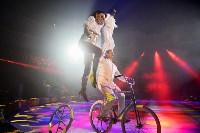 Открытие тульского цирка, Фото: 74