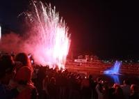 Шоу фонтанов на Упе. 9 мая 2014 года., Фото: 39
