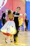 I-й Международный турнир по танцевальному спорту «Кубок губернатора ТО», Фото: 97
