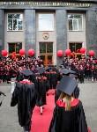 Магистры ТулГУ получили дипломы с отличием, Фото: 251