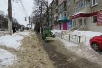 Сотрудники администрации Тулы проинспектировали уборку снега в городе, Фото: 11