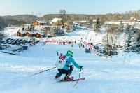 Первый этап чемпионата и первенства Тульской области по горнолыжному спорту, Фото: 47