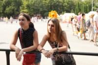 День мёда в Центральном парке, Фото: 5