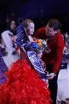 «Мини Мисс Тула-2013» - Тихонова Катя!, Фото: 151