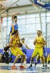 Баскетбол. 30.06.2015 БК Арсенал - сб.Армении, Фото: 37