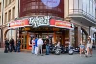 """Открытие кафе """"Беверли Хиллз"""" в Туле. 1 августа 2014., Фото: 1"""