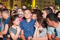 Закрытие Дней Москвы, Фото: 14