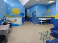 """Центр плавания для самых маленьких """"Утёнок"""", Фото: 1"""
