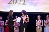 Мисс Тула - 2021, Фото: 20