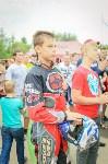 Кубок по мотокроссу 19.07.2015, Фото: 22