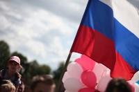 Торжества в честь Дня России в тульском кремле, Фото: 19