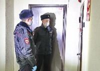 Полиция выявляет нарушителей карантина, Фото: 8