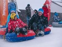 Зимние развлечения в Некрасово, Фото: 92