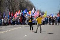 1 мая в Туле прошло шествие профсоюзов, Фото: 7