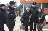 Полиция поздравила тулячек с 8 Марта, Фото: 56