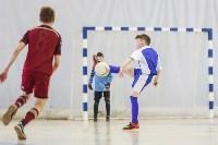 XI чемпионата по футболу «Будущее зависит от тебя», Фото: 55