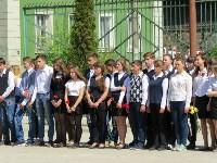 Центру образования №45 присвоено имя Героя Советского Союза Николая Прибылова, Фото: 6