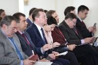 Совещание Министерства культуры РФ, Фото: 14