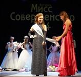 Мисс Совершенство-2014, Фото: 17