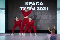 Титул «Краса Тулы – 2021» выиграла Юлия Горбатова, Фото: 140