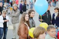 День города в Щёкине, Фото: 81