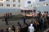 Бассейн в Пролетарском районе. Открытие, Фото: 1