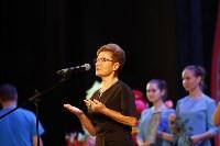 Закрытие фестиваля Улыбнись, Россия, Фото: 110