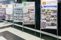 VII Съезд территориального общественного самоуправления  Тульской области, Фото: 3