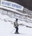Зимние забавы в Форино и Малахово, Фото: 40