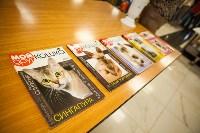 """Выставка """"Пряничные кошки"""". 15-16 августа 2015 года., Фото: 151"""