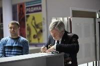 Алексей Новогородов в кинотеатре «Родина», Фото: 4
