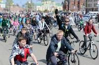 Первомайский велопробег, Фото: 38