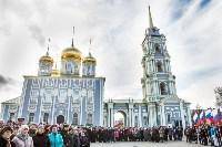День народного единства в Тульском кремле, Фото: 16