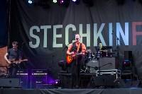 СтечкинФест, 30.05.2015, Фото: 82