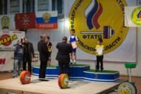 Юные тяжелоатлеты приняли участие в областных соревнованиях, Фото: 49