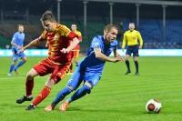 «Арсенал» Тула - «Балтика» Калининград - 1:0, Фото: 18