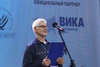 Открытие Спартакиады пенсионеров, Фото: 4