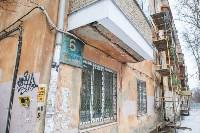В Туле завершились противоаварийные работы на доме по улице Смидович, Фото: 11