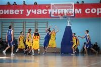 Баскетбол, 12-13 октября 2013, Фото: 30