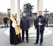 Открытие мемориального комплекса Святой Матроны, 22.11.2015, Фото: 19