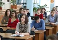 Cостоялся второй тренинг для  участников конкурса проектов в рамках Всероссийского Стартап-Тура, Фото: 4