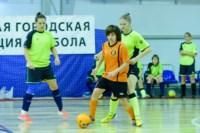Кубок Тулы по мини-футболу среди женских команд., Фото: 8