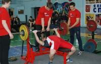 В Туле прошли чемпионат и первенство области по пауэрлифтингу, Фото: 24